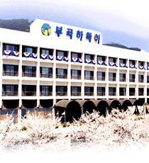 Bugok Hawaii Hotel