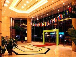 Skyline Plaza Hotel Guangzhou
