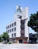 Business Hotel Koho