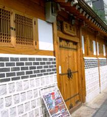 Anguk Guesthouse