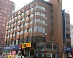 Super 8 Beijing Zhongguancun Yongzheng
