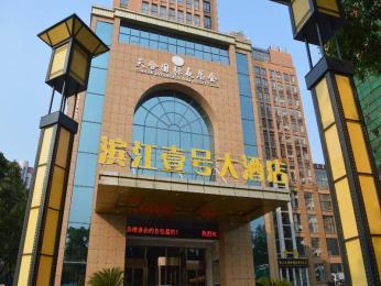 Binjiang Yihao Hotel
