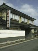 Ryokan Ginsuikaku