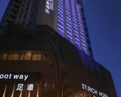 St.Rich Hotel