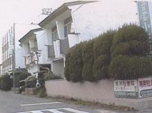 Business Hotel Kozakurakan