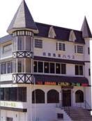 Iwappara Kogen House
