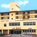 Hotel Kirakuso