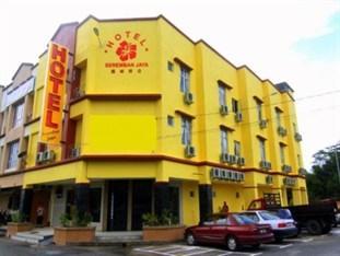 Hotel Seremban Jaya