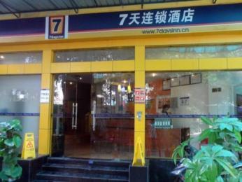 7 Days Inn Chengdu Yuling Shenghuo Square
