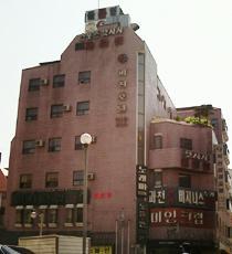 Kwachon Tourist Hotel