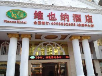 Vienna Hotel Shantou Exhibition Center