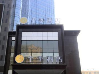 Quanji Hotel Urumqi Hongshan