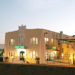 엘프리메로 부티크 B&B 호텔