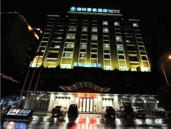 GreenTree Inn Meizhou Wanxiang Jiangshan Business Hotel