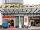 Jitai Botique Hotel Shanghai Xuhui