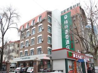 ‪Green Tree Inn Weihai Bus Station Express Hotel‬
