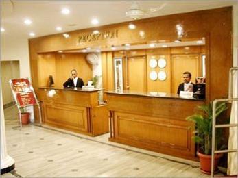 Amogh Hotels Yatri Nivas