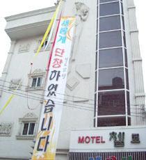 Cello Motel