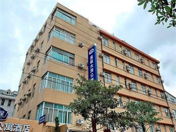 Dayuan Apartment