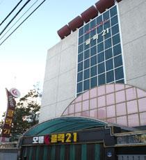 Click 21 Motel