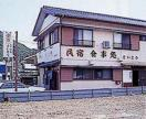 Minshuku Saito