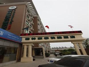 GreenTree Inn Beijing Capital International Airport Terminal Xinguozhan Subway Station Express Hotel