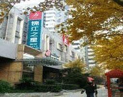 Jinjiang Inn Shanghai Helen Road
