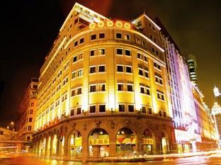 Xin Hua Hotel (Renmin South Road)