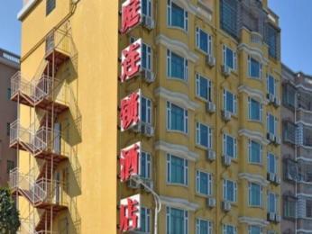 Runting Express Hotel Longhai Shengdi Yage Longchi