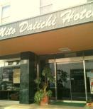 Mito Daiichi Hotel Honkan