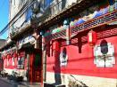 Hongdu Shijia Hotel