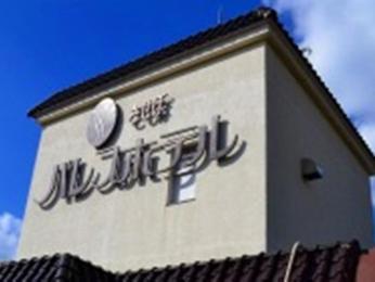 Sasebo Palace Hotel