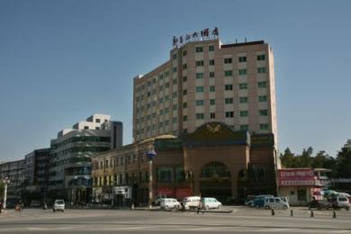 Ruihao International Hotel