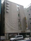 Abata Hotel