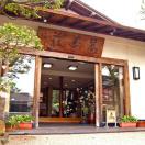 Manjusho Sawada Ryokan