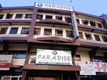 Paradise Apartelle