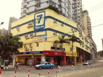 7 Days Inn Xiamen Zhongshan Road Walking Street 2