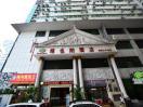 Vienna Hotel Shenzhen Railway Station