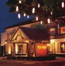 Photo of Tohsang City Hotel Ubon Ratchathani