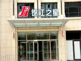 Jinjiang Inn Dalian Development Zone Jinma Road Qinggui Station
