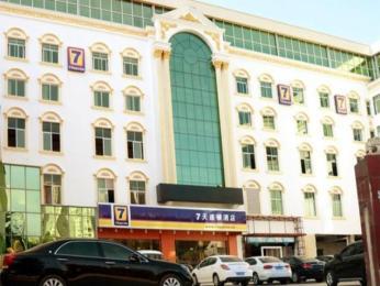 7 Days Inn Quanzhou Jiangnan