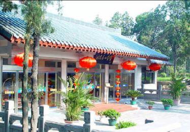 Dongshan Hotel Luoyang