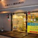 東横INN 横浜 西口