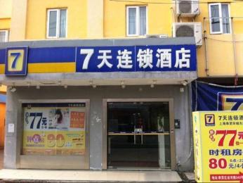 7 Days Inn Shanghai Fengxian Huancheng East Road