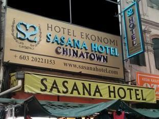 Sasana Hotel