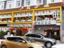 Jinjiang Inn Shenzhen Fumin Road