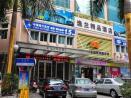 Yilan Hotel