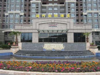 Maruika Haihe International Hotel
