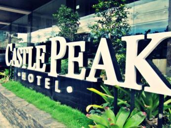 Photo of Castle Peak Hotel Cebu