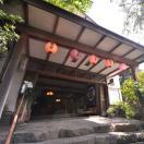 Kameya Ryokan
